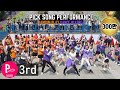 「RPD」KPOP Random Play Dance in Korea (3rd PICK SONG PERFORMANCE) 랜덤플레이댄스 (제3회 픽송퍼포먼스)