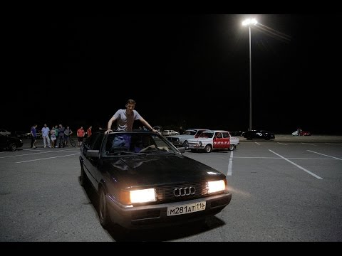 Audi Coupe GT за 18 тыс. руб. Встреча в Казани. #авторубайкал