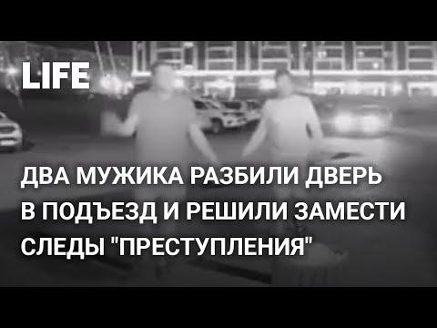 """""""Идеальное преступление"""" от"""