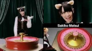 今日のあたりは「野中美郷」 使用曲:これからWonderland / AKB48.