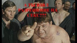Вечер в хату, АУЕшники! Или приехали, с новым законом о сексе :-) Закон о сексе в Украине 11.01.2019