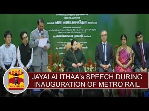 """Jayalaithaa's speech during inauguration of Metro Rail Service """"Chennai Airport - Little Mount"""""""