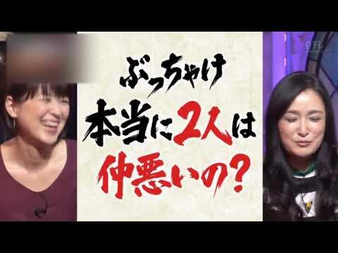 新田恵利&国生さゆり「おニャン子クラブ裏話」二人は本当に仲が悪いのか!?ダウンタウンDX
