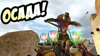 Mount & Blade: Warband - Захват нового ЗАМКА! #16