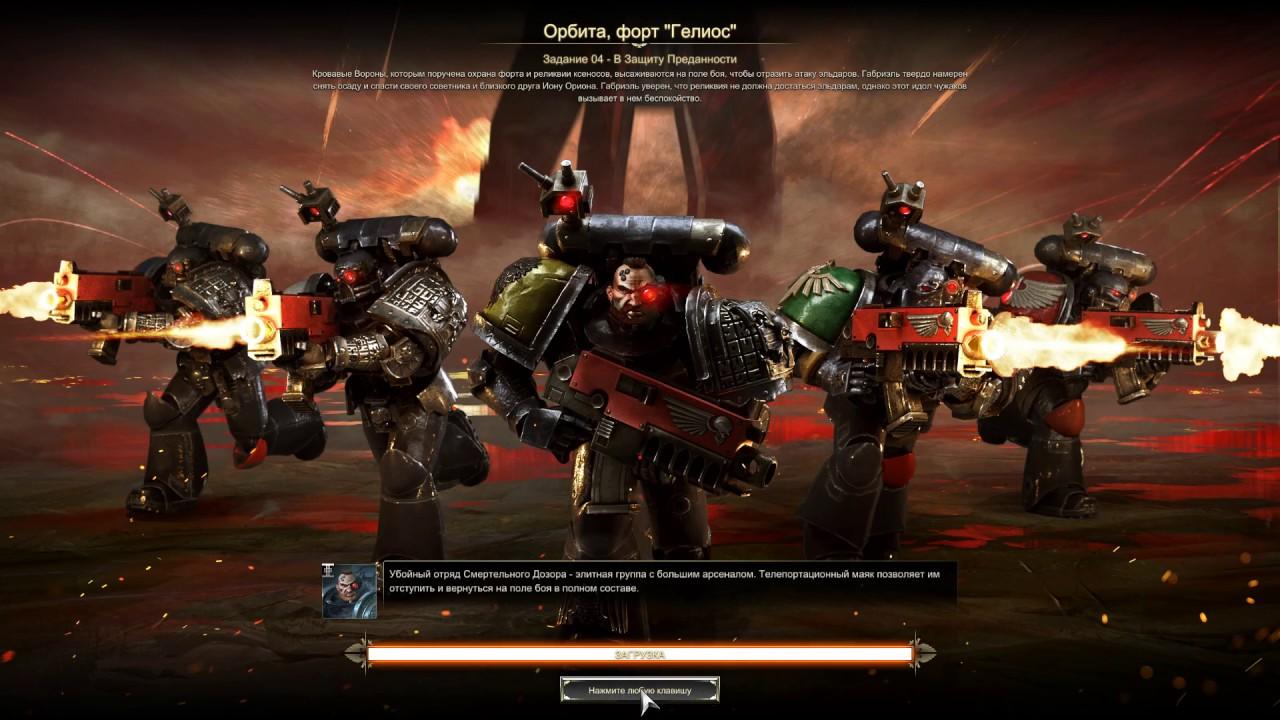 Как начать играть в Warhammer 40K - 3#Где купить миниатюры - YouTube