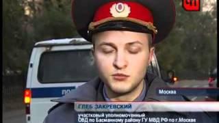 В центре Москвы закрыли элитный бордель