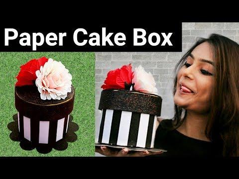 Tutorial : Paper Cake Box | Handmade birthday gift | Friendship Day Gift Ideas |