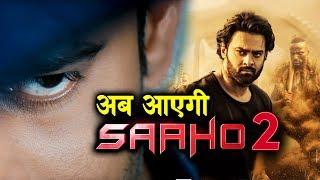 Saaho के Success के बाद अब आएगी SAAHO 2   Prabhas   Shraddha Kapoor