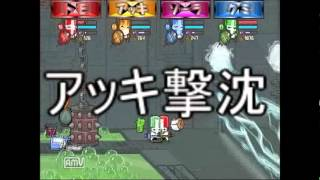 〔PS3〕 Castle Crashers PART-6 アッキの実況プレイ
