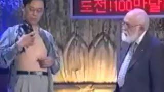 James Randi busts Magnet Man
