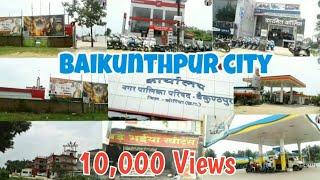 baikunthpur | Chhattisgarh baikunthpur city | Chhattisgarh popular city | india popular city | city