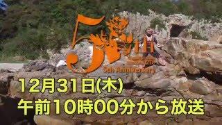 2015年12月31日朝10時より放送予定です! 宮崎の皆様ぜひご覧ください.