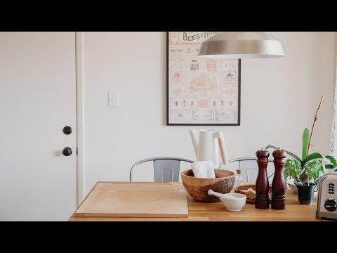 Tim's Vintage Modern Home