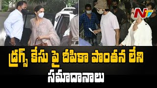 NCB Questioned Deepika Padukone For 6 Hours on Drugs Case | Ntv