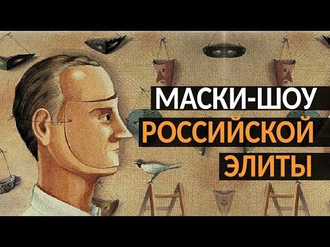 Приватизаторы истории. Кто программирует нам будущее, перекраивая наше прошлое. Игорь Шишкин