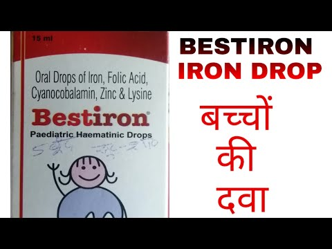 Bestiron iron drops review in Hindi | Iron drop for children