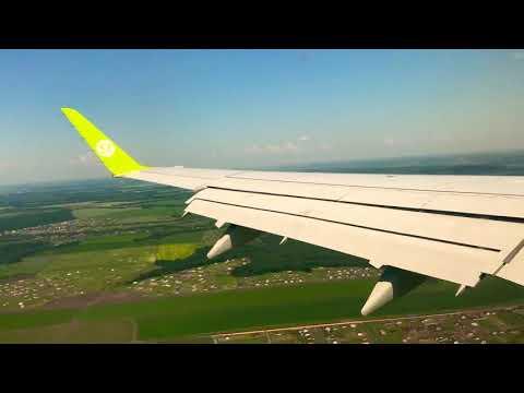 Посадка Embraer 170 авиакомпании S7 в аэропорту Белгорода
