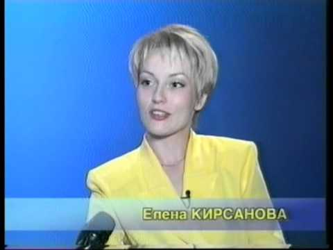 Депо держи её за руку вести Москва Елена горяева
