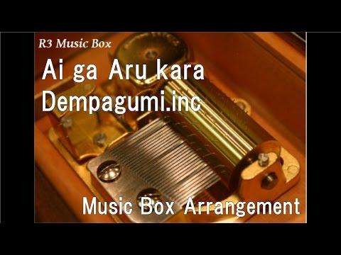 Ai ga Aru kara/Dempagumi.inc [Music Box]