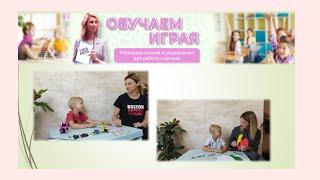 Презентация канала Vika_Mois/ПОЗНАВАТЕЛЬНОЕ развитие дошкольника/РАЗВИТИЕ РЕБЕНКА игры и упражнения