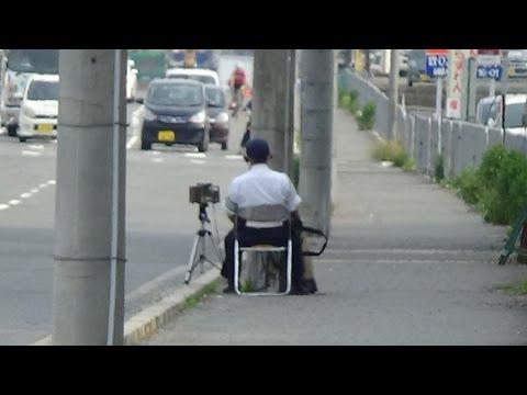 大阪府道・京都府道46号茨木亀岡線
