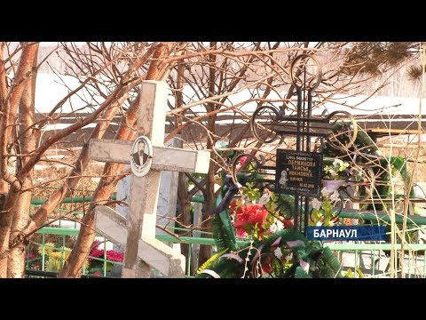 Жители Новомихайловки возмущены закрытием местного кладбища
