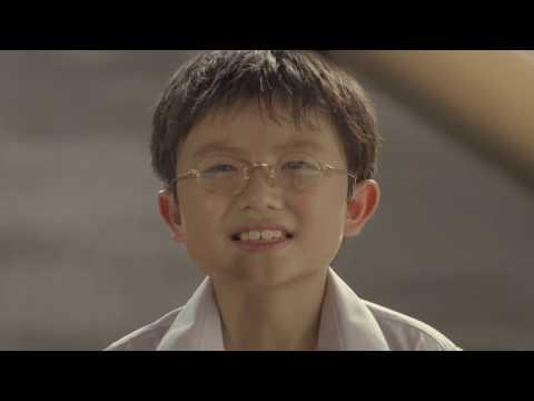 Thai Ads  - THE DREAM