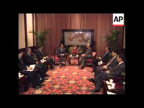 China's finance minister meets Taiwanese counterpart.
