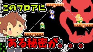 【スーパーマリオメーカー2#207】ボス戦にとある異変。あれ、これってもしかして…?【Super Mario Maker 2】ゆっくり実況プレイ