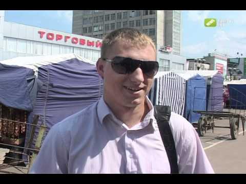 Форум Тамбова -