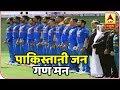 Pakistani Man Singing Indian National Anthem Goes Viral | ABP News