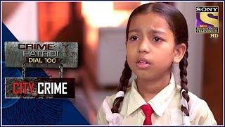 City Crime | Crime Patrol | गुमशुदगी | Makhni Pur