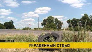 Истории белорусских водителей, ограбленных в Украине