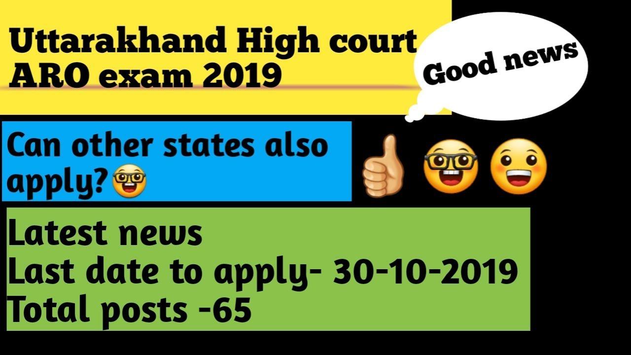 Good News Uk High Court Aro Exam Date Mission Aro