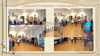 «Уроки актерского мастерства» – занятие клуба любителей театрального искусства