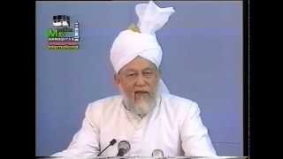 Friday Sermon 9 June 1995