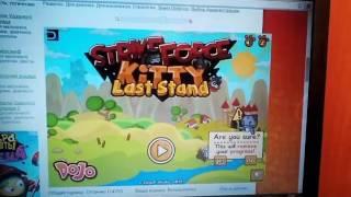 Прохождение strike force kitty:last stand часть 1