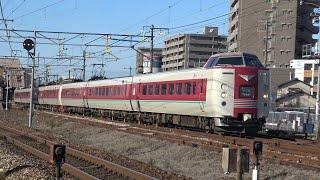 【4K】JR山陽本線 特急列車やくも381系電車 中庄駅通過