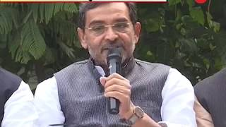 Upendra Kushwaha quits as minister; says PM did nothing for Bihar