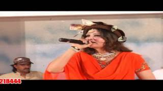 Saima Naz | Z-U-L-F-A |20| HD | New Dubai Pro Relese On Eid