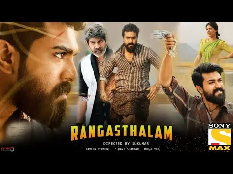 Rangasthalam Full Movie Hindi Dubbed | Rangasthalam Release Date | Cooming Soon