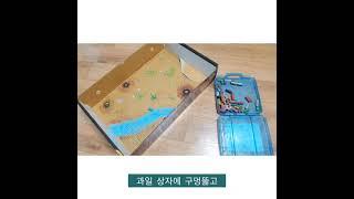 과일상자 박스와 자석