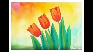Как нарисовать красивый тюльпан поэтапно гуашью легко. Нарисовать тюльпаны поэтапно для начинающих.
