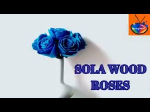 SOLA WOOD PAPER ROSES DIY & TUTORIAL FOR IN ENGLISH| सोला वुड  के ग़ुलाब  फूल |  సోలా వుడ్ గులాబి