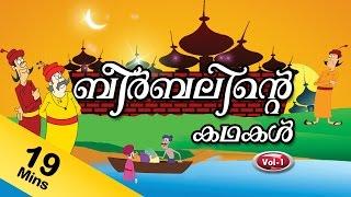 Akbar & Birbal stories in Malayalam Vol 1