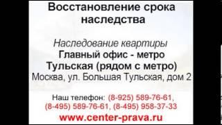 Юридическая консультация м Тульская 12(, 2012-11-26T11:08:16.000Z)