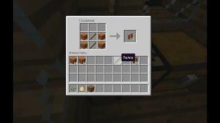 создаём забор в версии 1.8.1 Minecraft