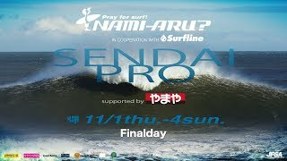 Live - Finalday JPSA2018 Short_#8_SendaiShinko Miyagi-ken