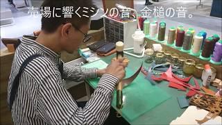 カルクル   コピス吉祥寺店