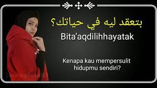 TABASSAM lirik arab | latin | terjemah cover devy berlian